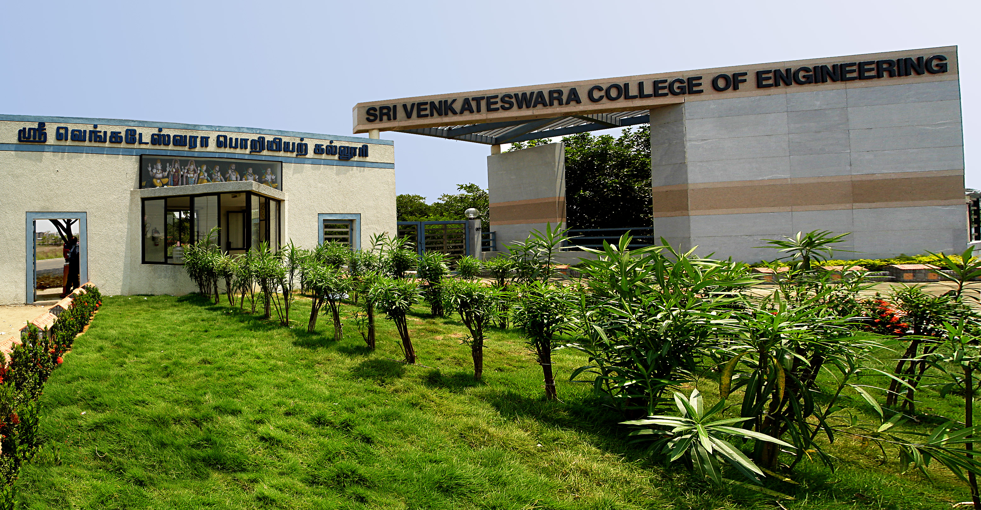 College Entrance view