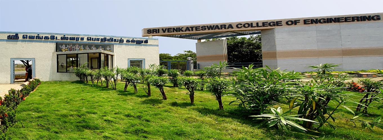 svce_college